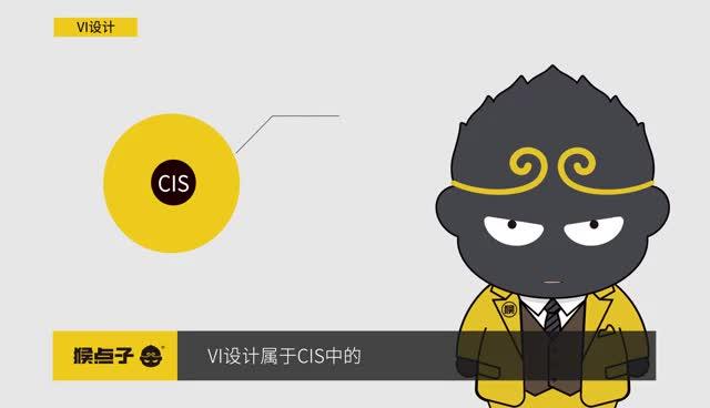 郑州vi设计公司-郑州企业vi设计专业机构