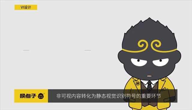 武汉vi设计公司-武汉企业vi设计专业机构