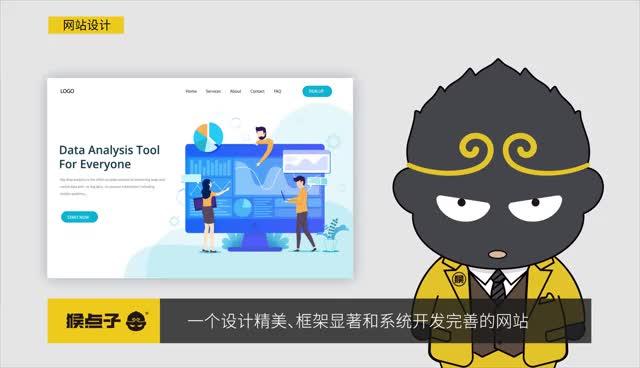 网站设计版式配色