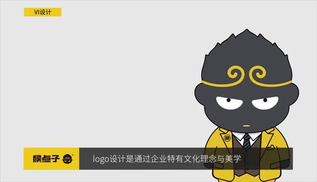 长春logo设计-长春商标标志设计