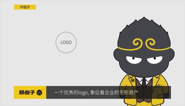 江门LOGO设计-江门商标标志设计
