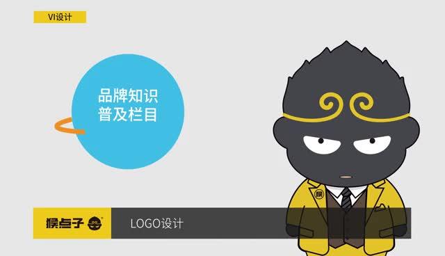 青岛LOGO设计-青岛商标标志设计